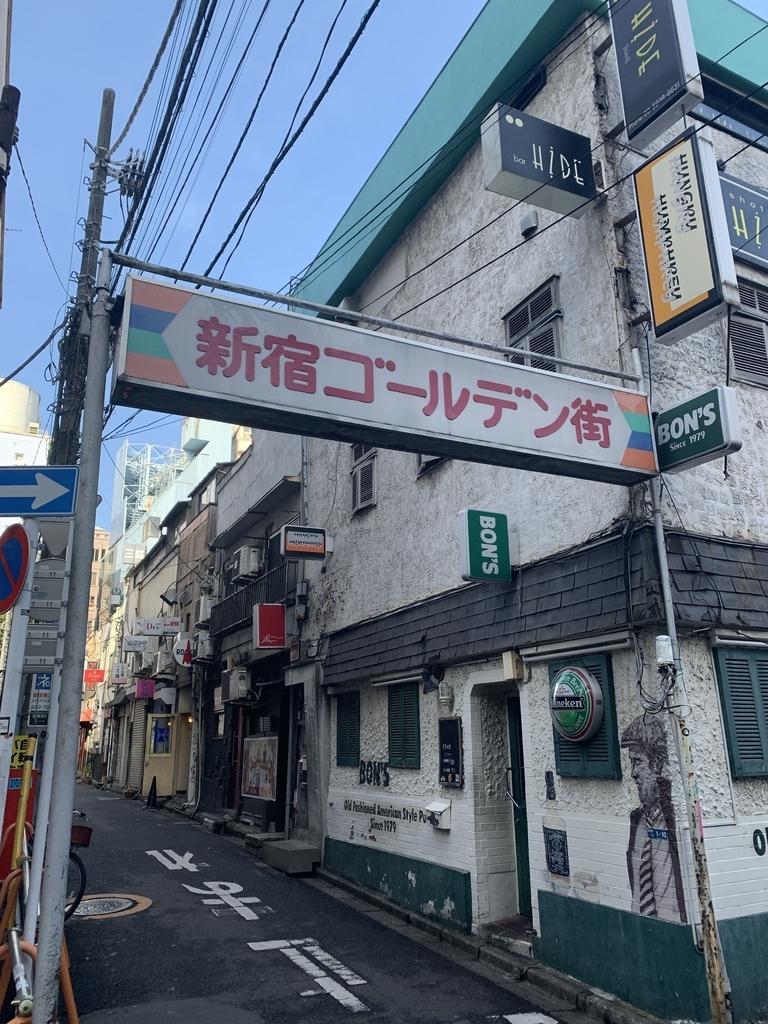 劇場版シティーハンター<新宿プライベート・アイズ>に登場する、新宿ゴールデン街