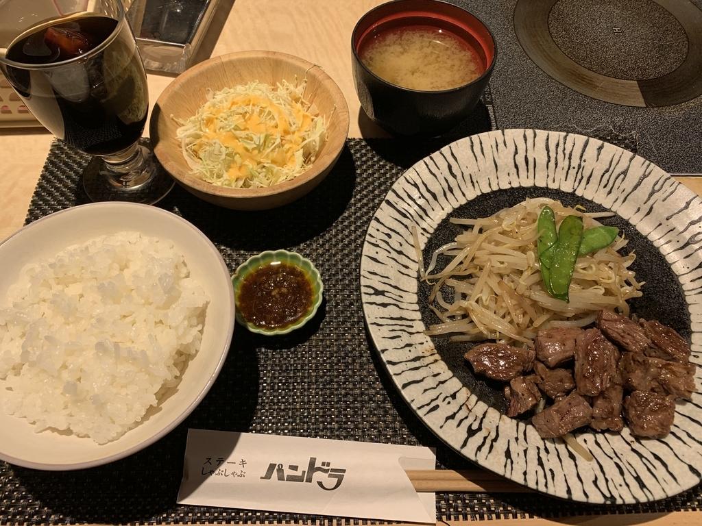 パンドラ 新宿西口店のランチメニュー「パンドラステーキ 100g」(1,000円)は、ごはん、サラダ、味噌汁付き。
