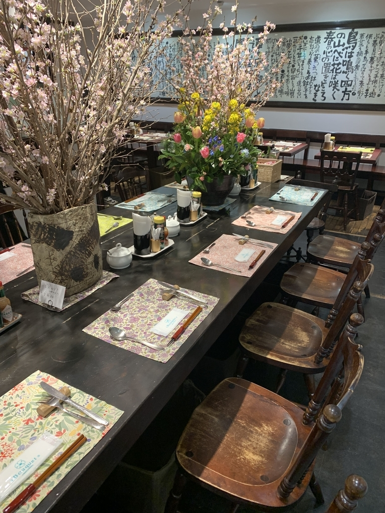 新宿の「レストラン墨繪(墨絵・すみのえ)」の内観