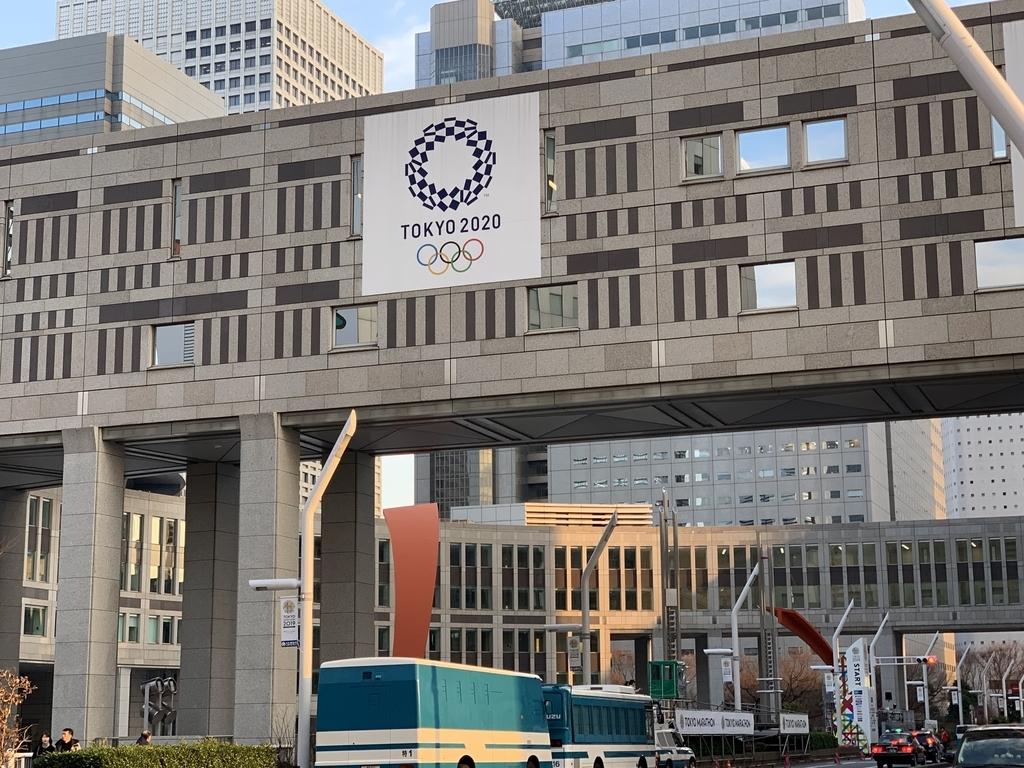 東京マラソン 2019 スタート地点、都庁周辺