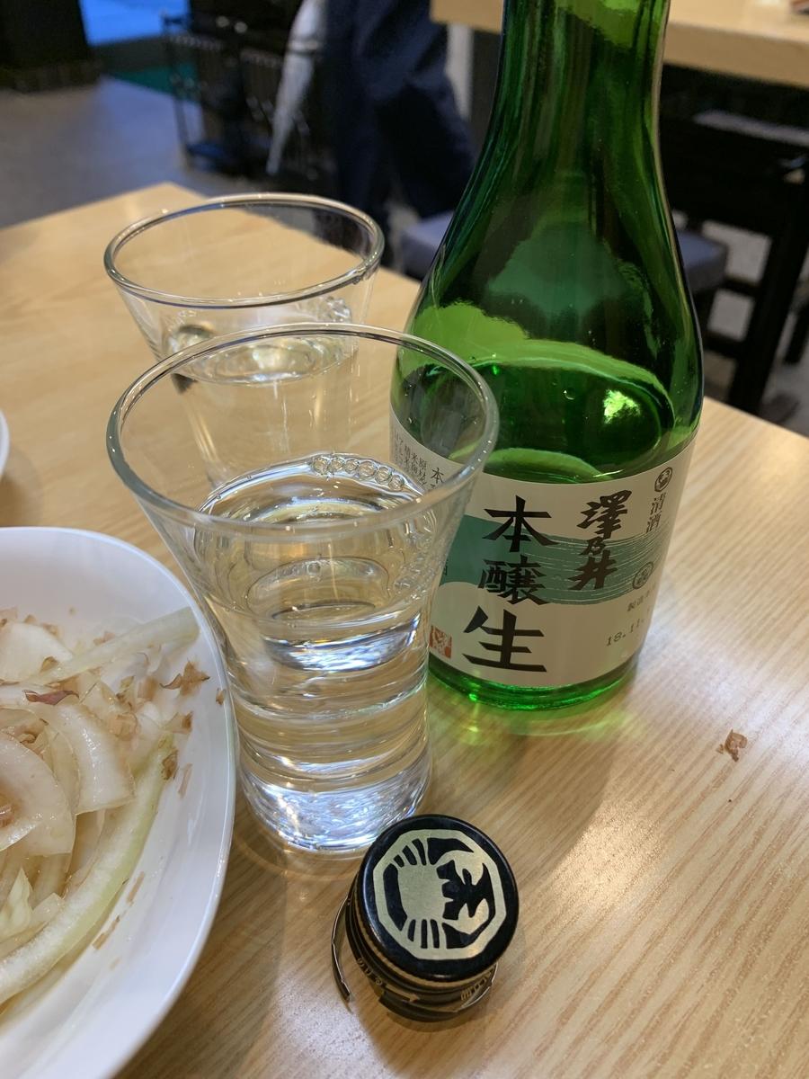 西新宿「やきとり もつやき こみね」の日本酒・澤ノ井
