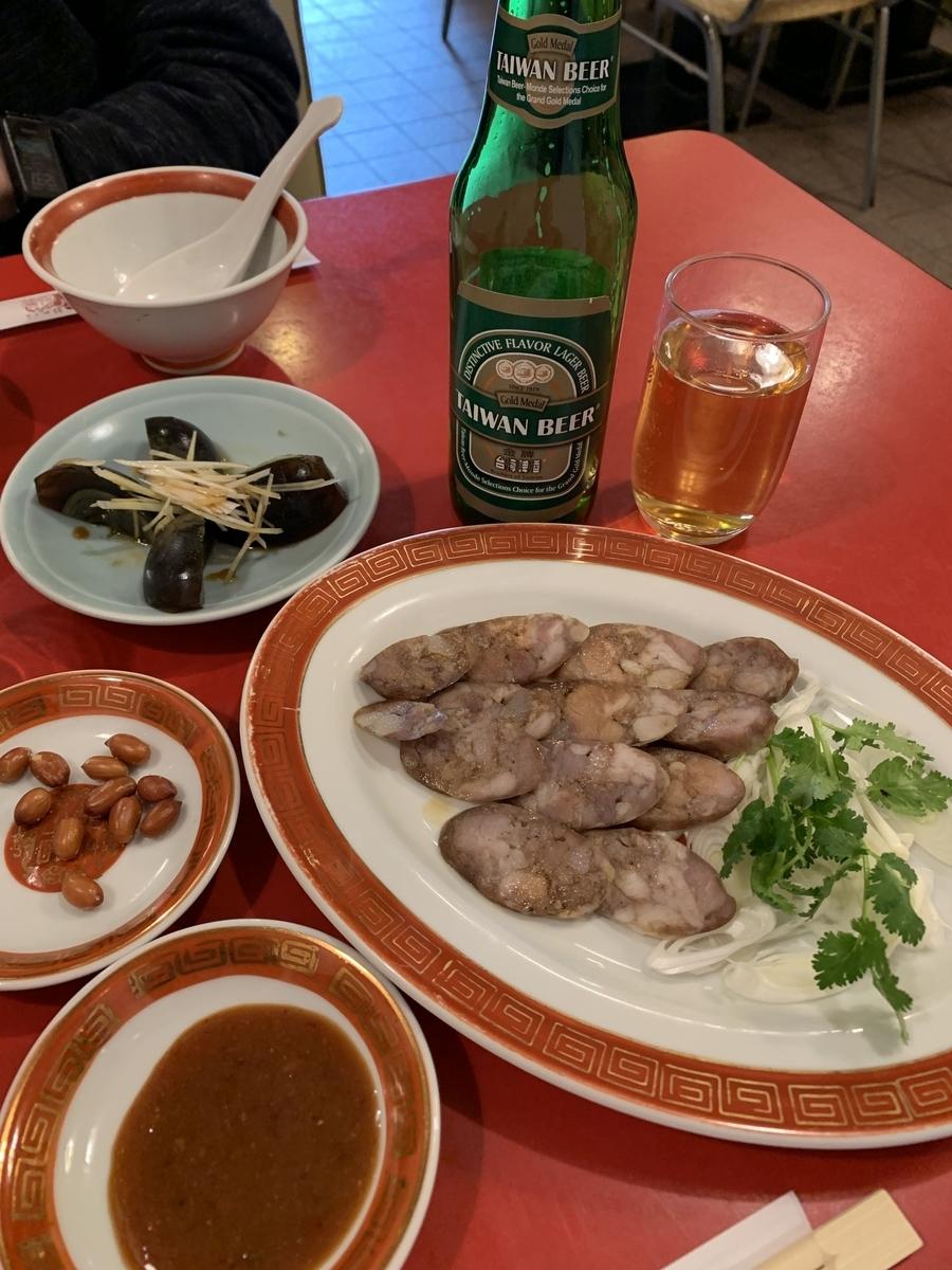 西新宿五丁目「山珍居」、腸詰、ピータン、台湾ビール