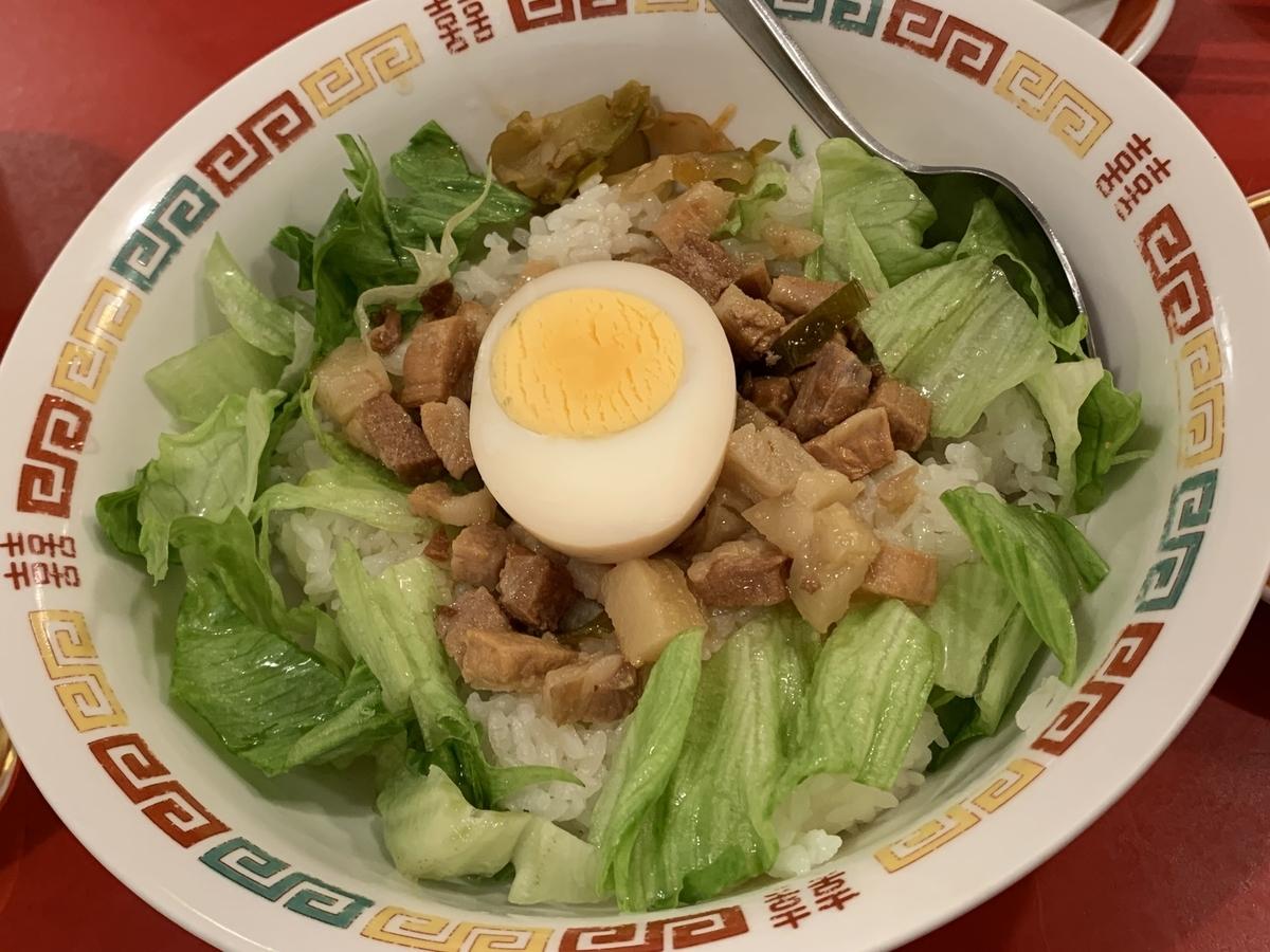 西新宿五丁目「山珍居」の魯肉飯