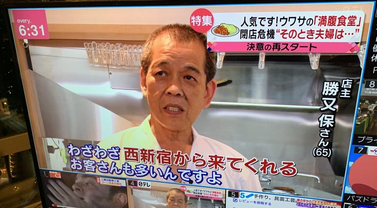 f:id:nishishinjyuku:20190428102207j:plain