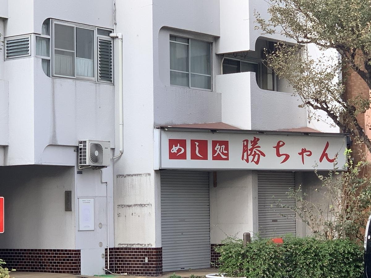 f:id:nishishinjyuku:20190428102229j:plain