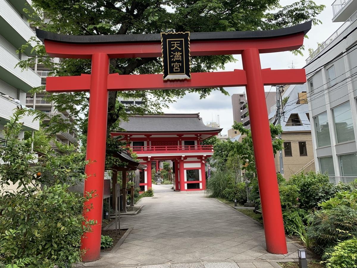 西新宿・成子天神社鳥居