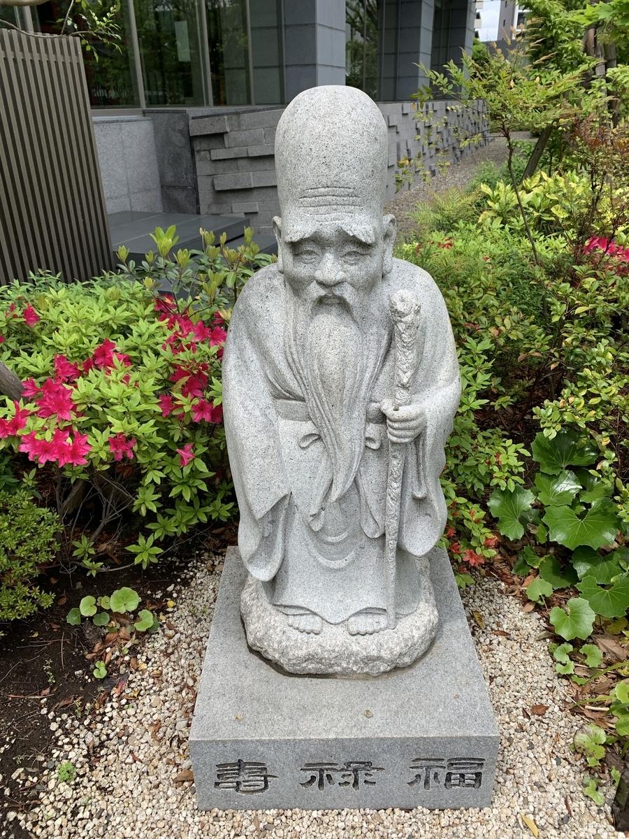 西新宿・成子天神社(七福神・福禄寿)