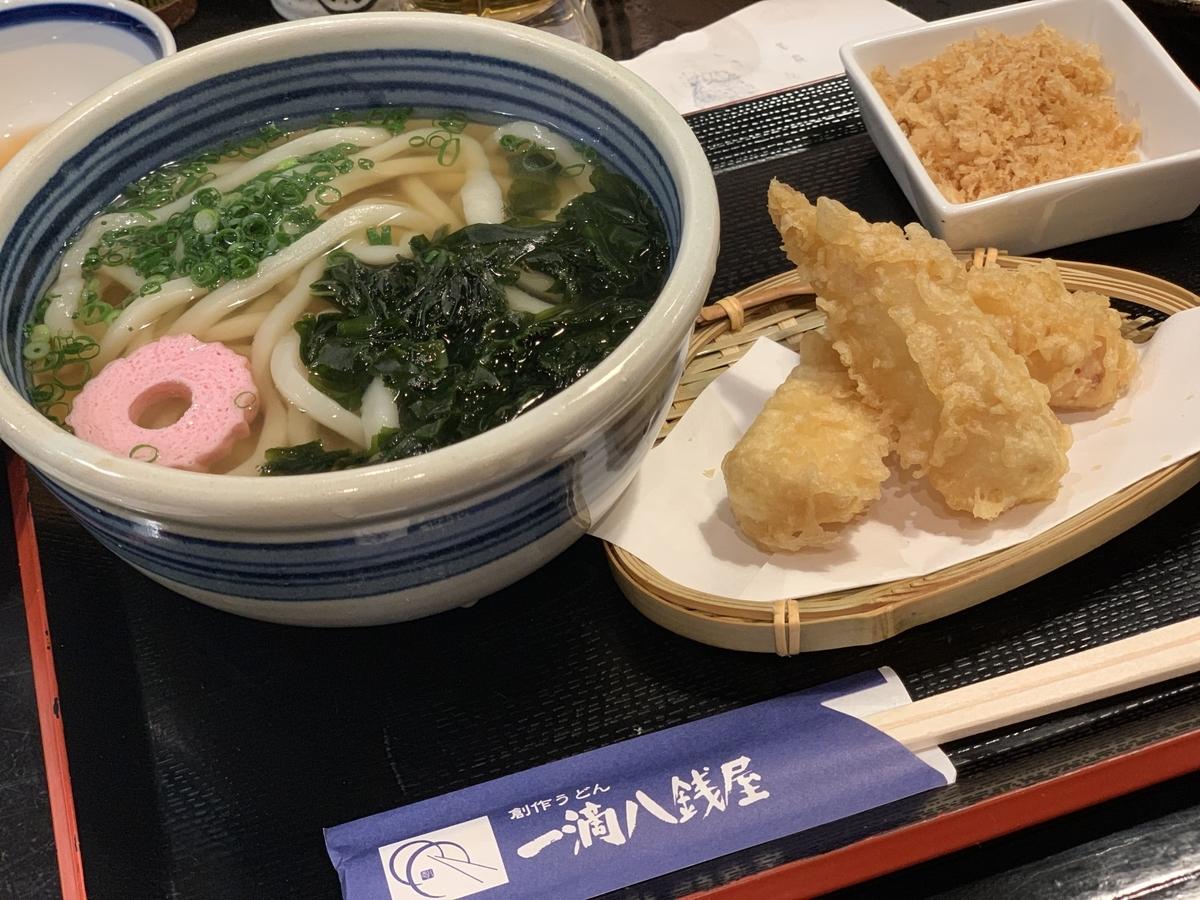 西新宿「一滴八銭屋」ランチ(うどんとたけのこ天)