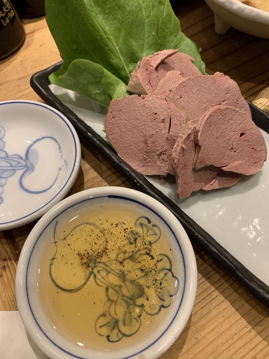 「坐もつ焼き いしん 新宿大ガード店」のレバー【西新宿・居酒屋】