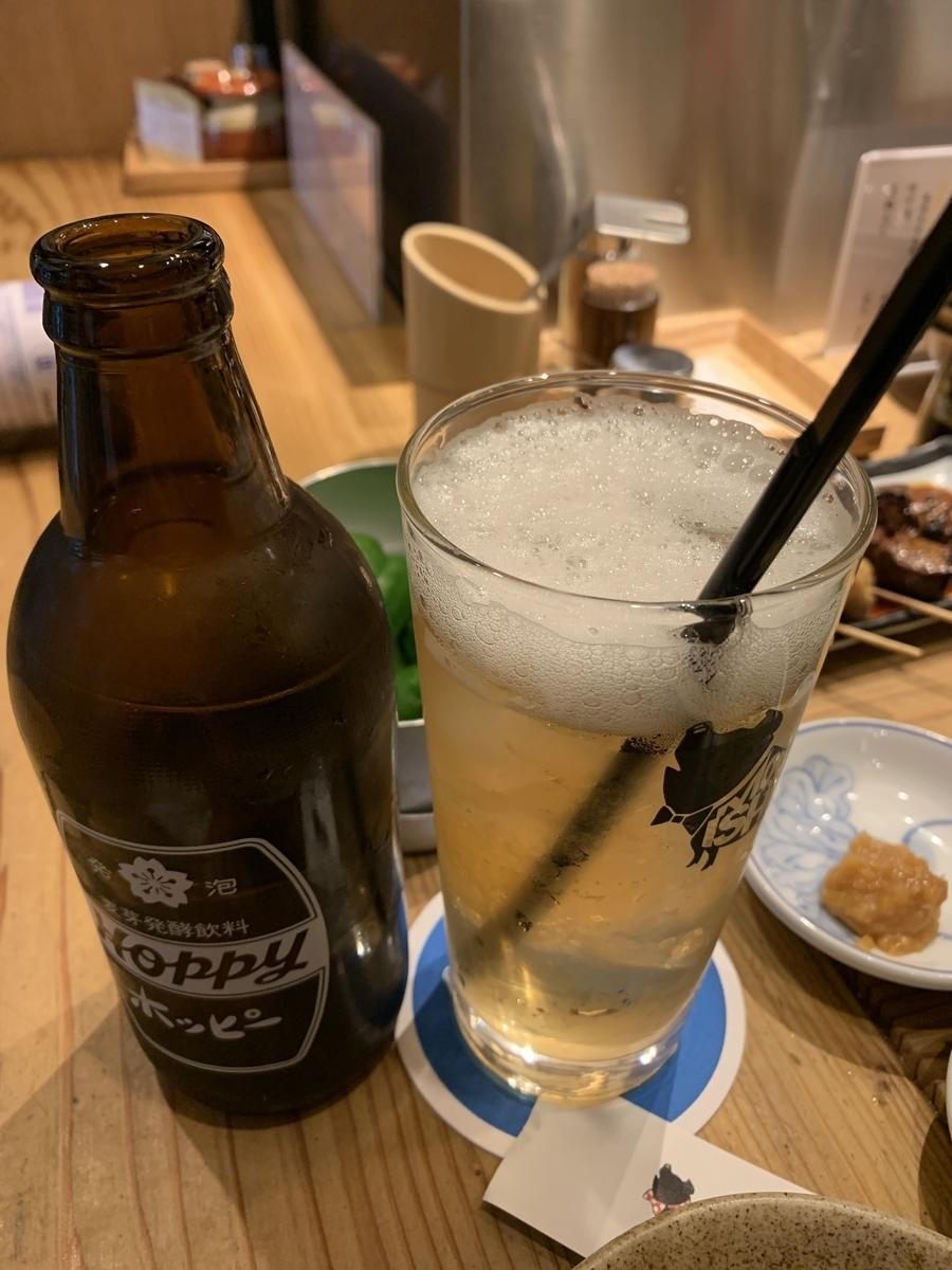 「坐もつ焼き いしん 新宿大ガード店」のホッピー【西新宿・居酒屋】