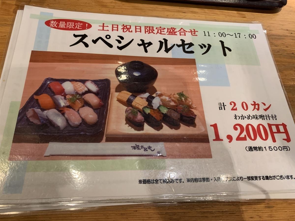 f:id:nishishinjyuku:20190623085127j:plain