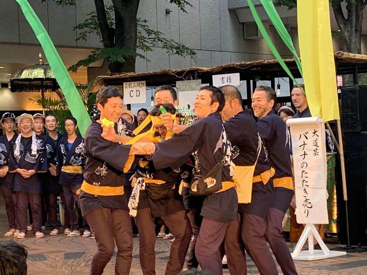 f:id:nishishinjyuku:20190806215831j:plain