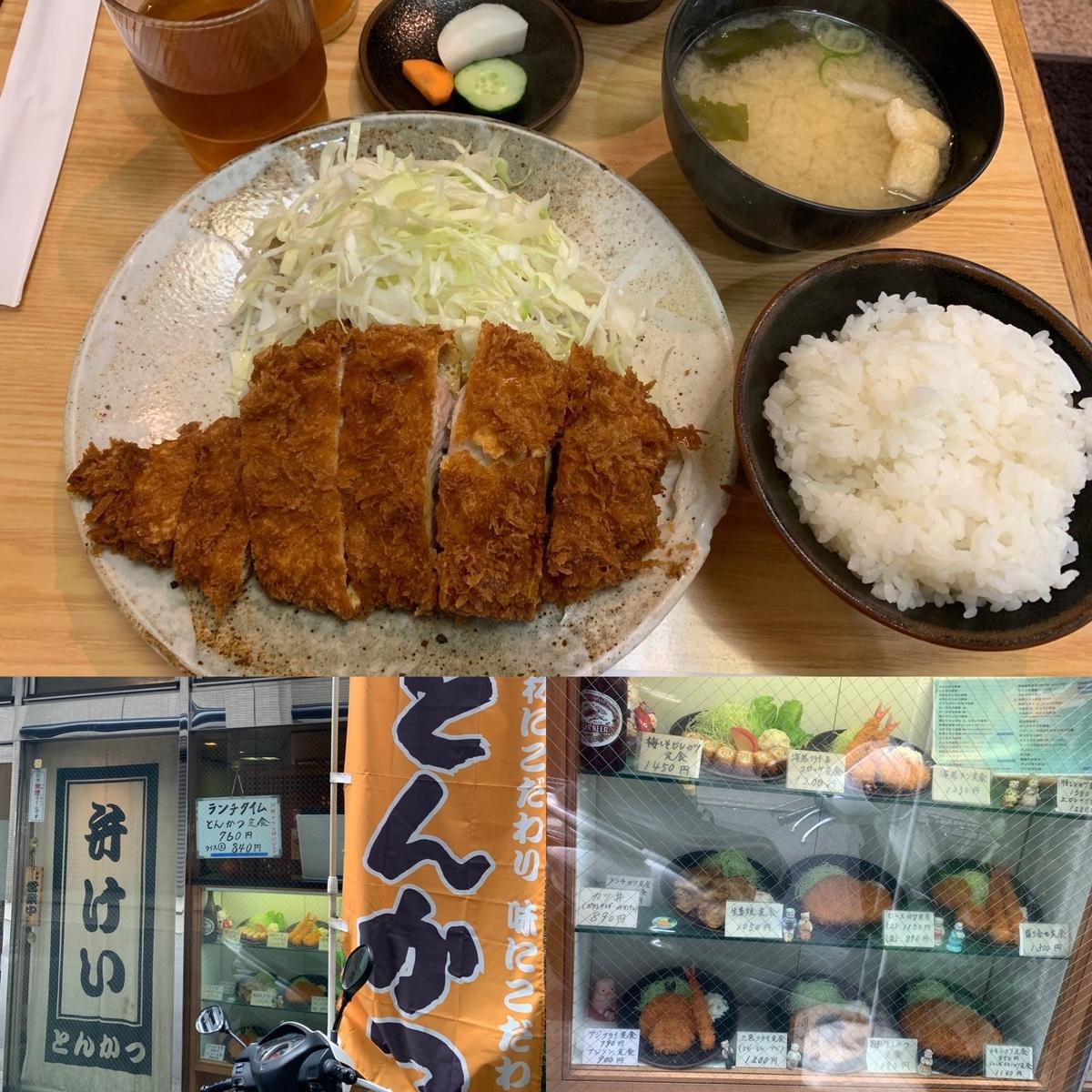 f:id:nishishinjyuku:20190824143833j:plain