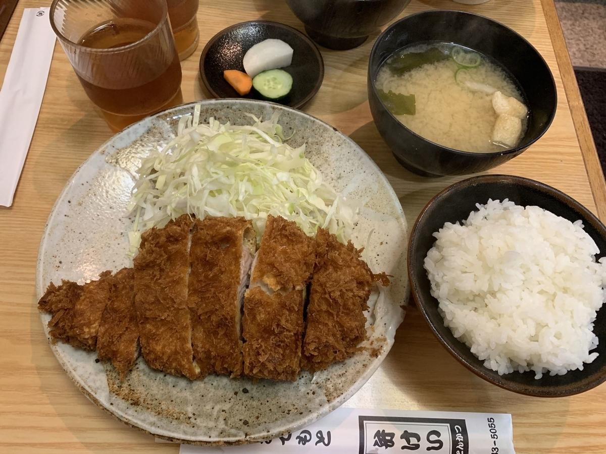 f:id:nishishinjyuku:20190824143841j:plain