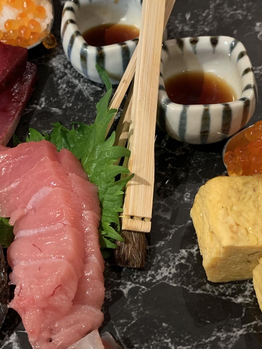「飯場魚金(西新宿)」の「刺身盛り合わせ」の醤油を塗る刷毛