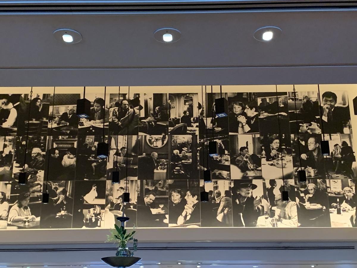 西新宿パークハイアット東京「ジランドール」の内観