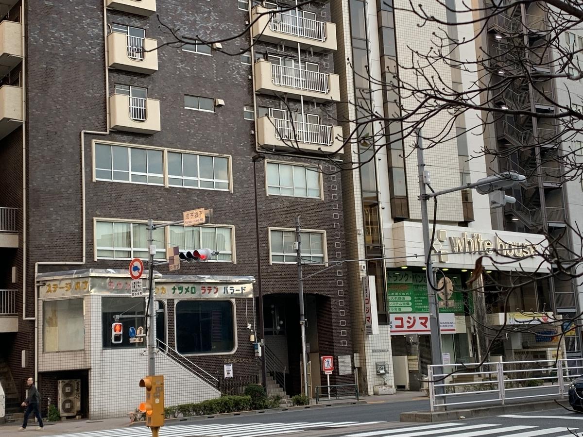 f:id:nishishinjyuku:20200227183915j:plain