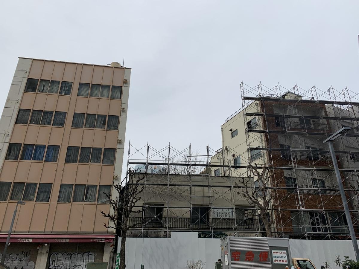 f:id:nishishinjyuku:20200227184057j:plain