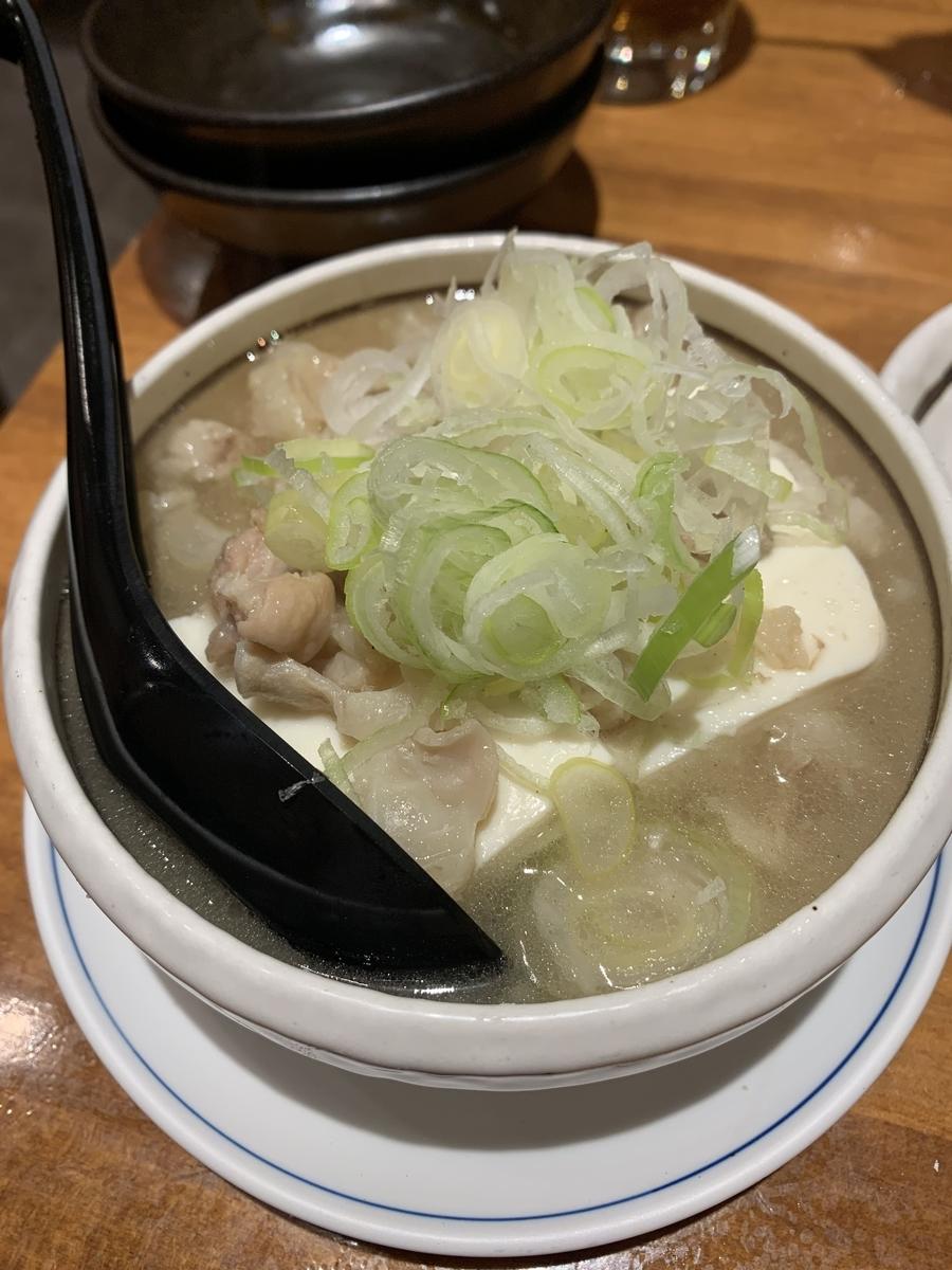 西新宿「ふじ屋」の塩煮込み