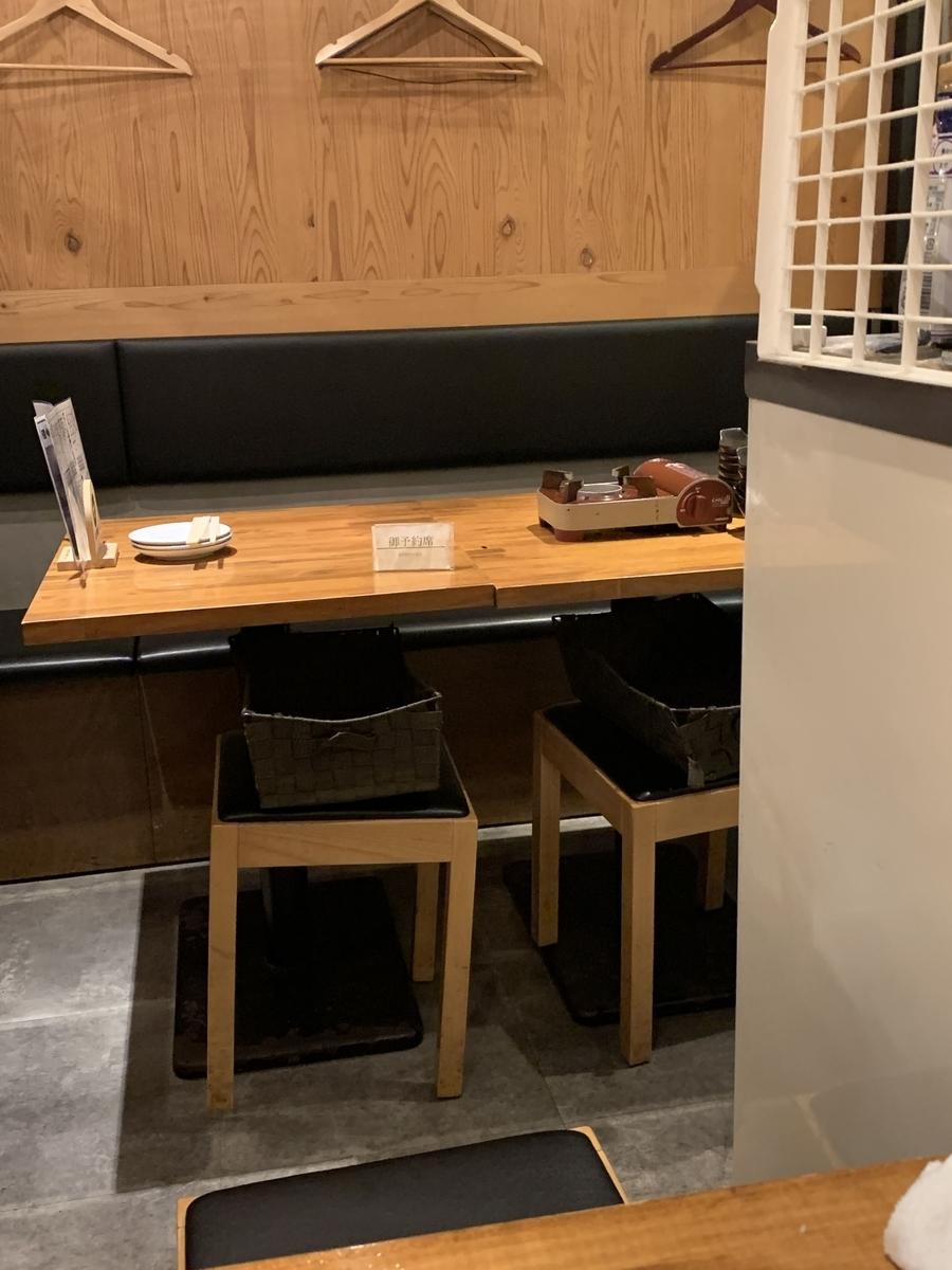 西新宿「ふじ屋」の内観(テーブル席)