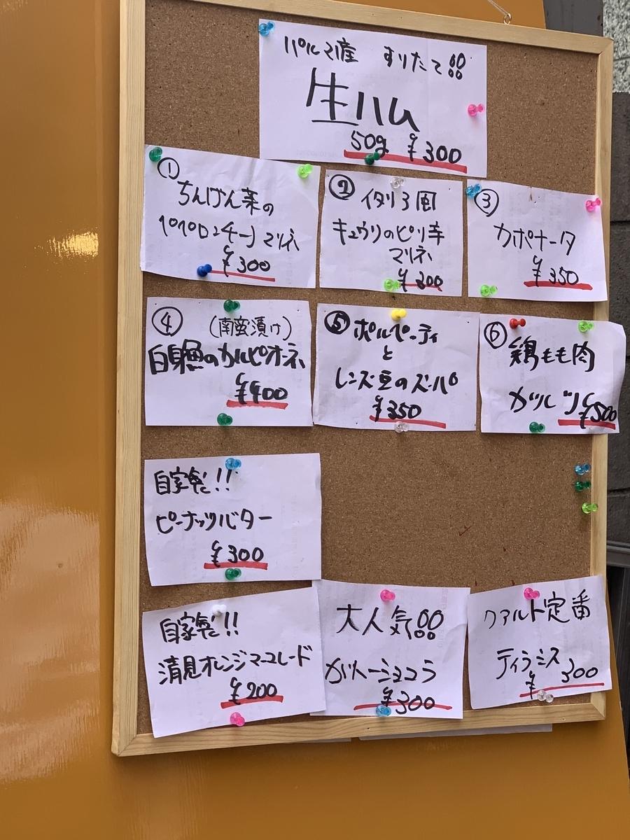 f:id:nishishinjyuku:20200426232647j:plain