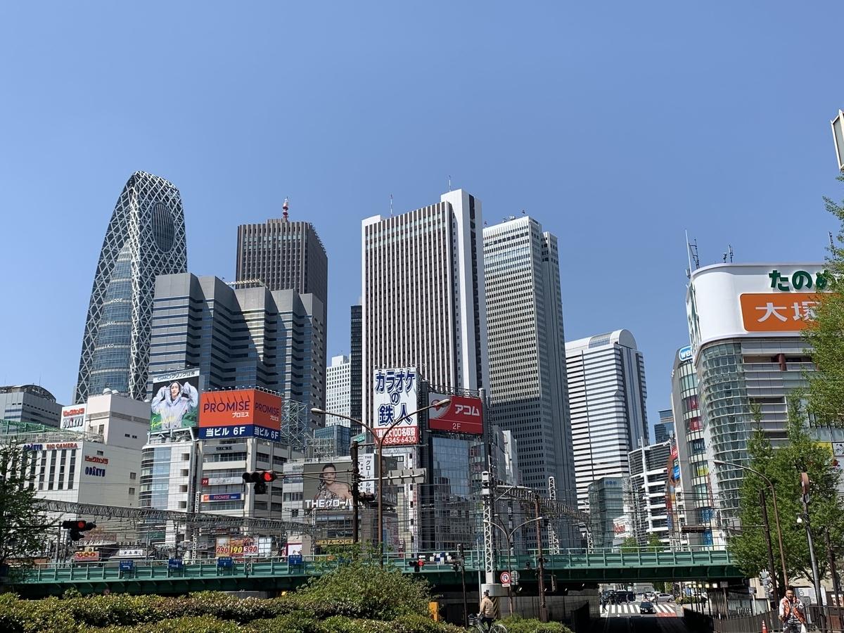 歌舞伎町側から見た西新宿の高層ビル群
