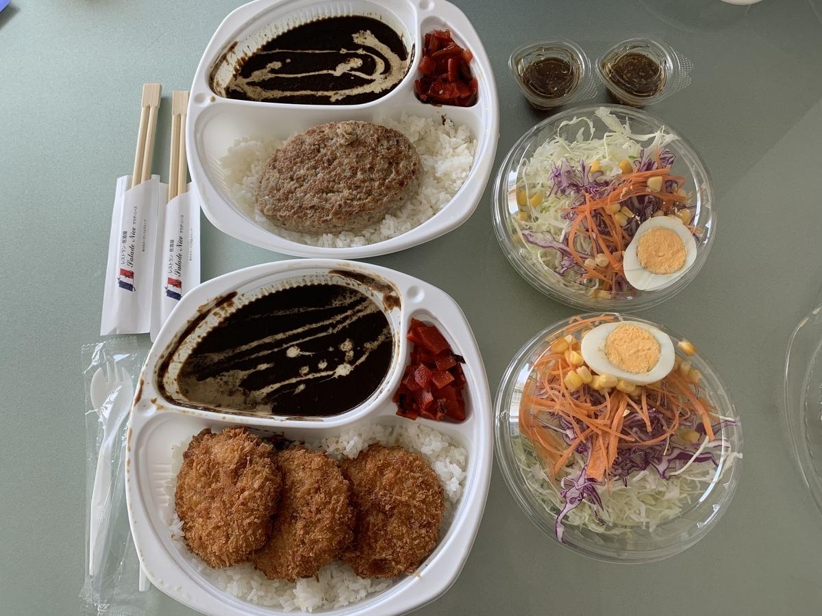 「サラダニース」のテイクアウトのカレー(2種類))