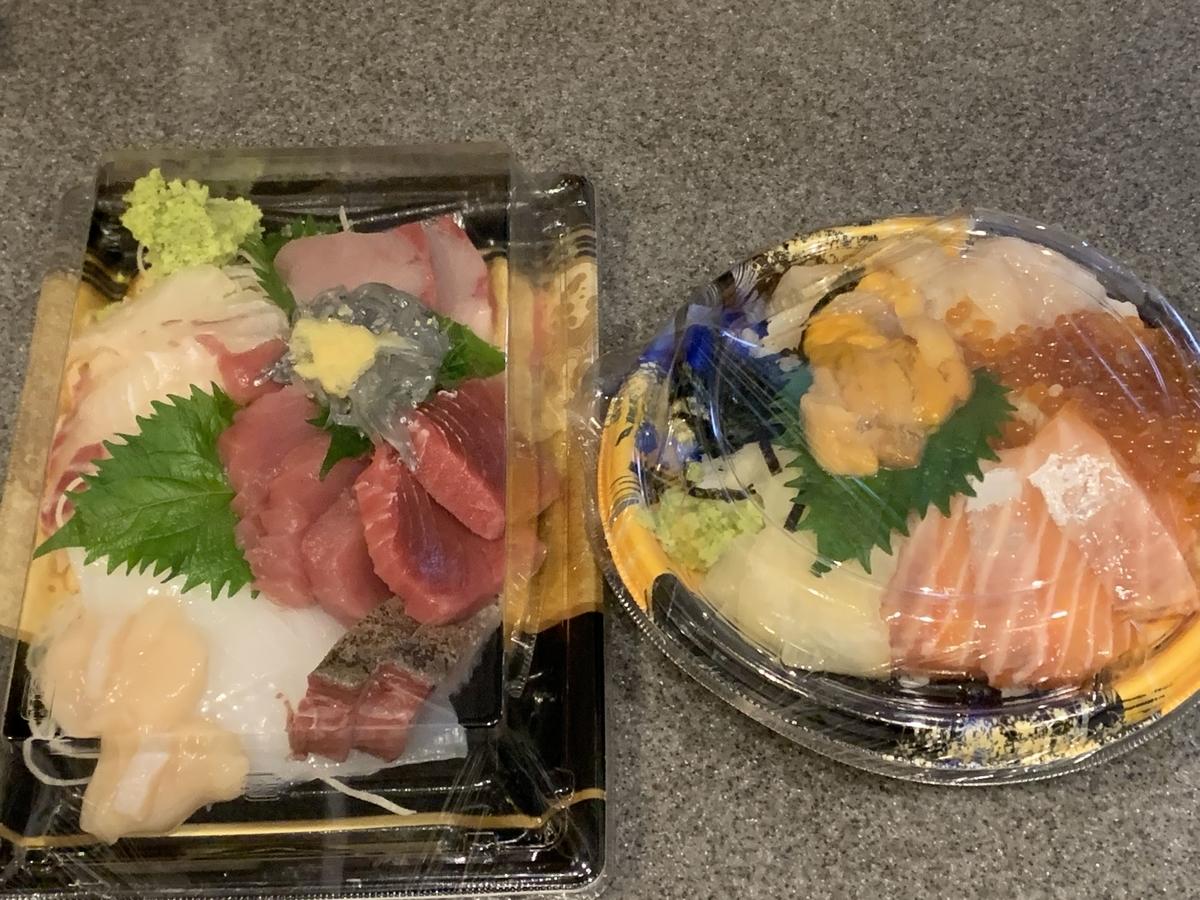 【西新宿七丁目】「タカマル鮮魚店 4号店」でテイクアウトした、「刺身盛り合わせ」と「北海丼」