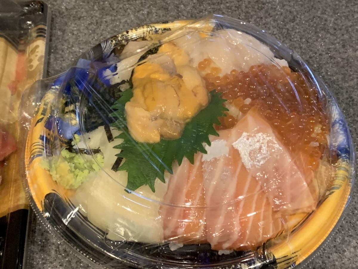 【西新宿七丁目】「タカマル鮮魚店 4号店」でテイクアウトした「北海丼」