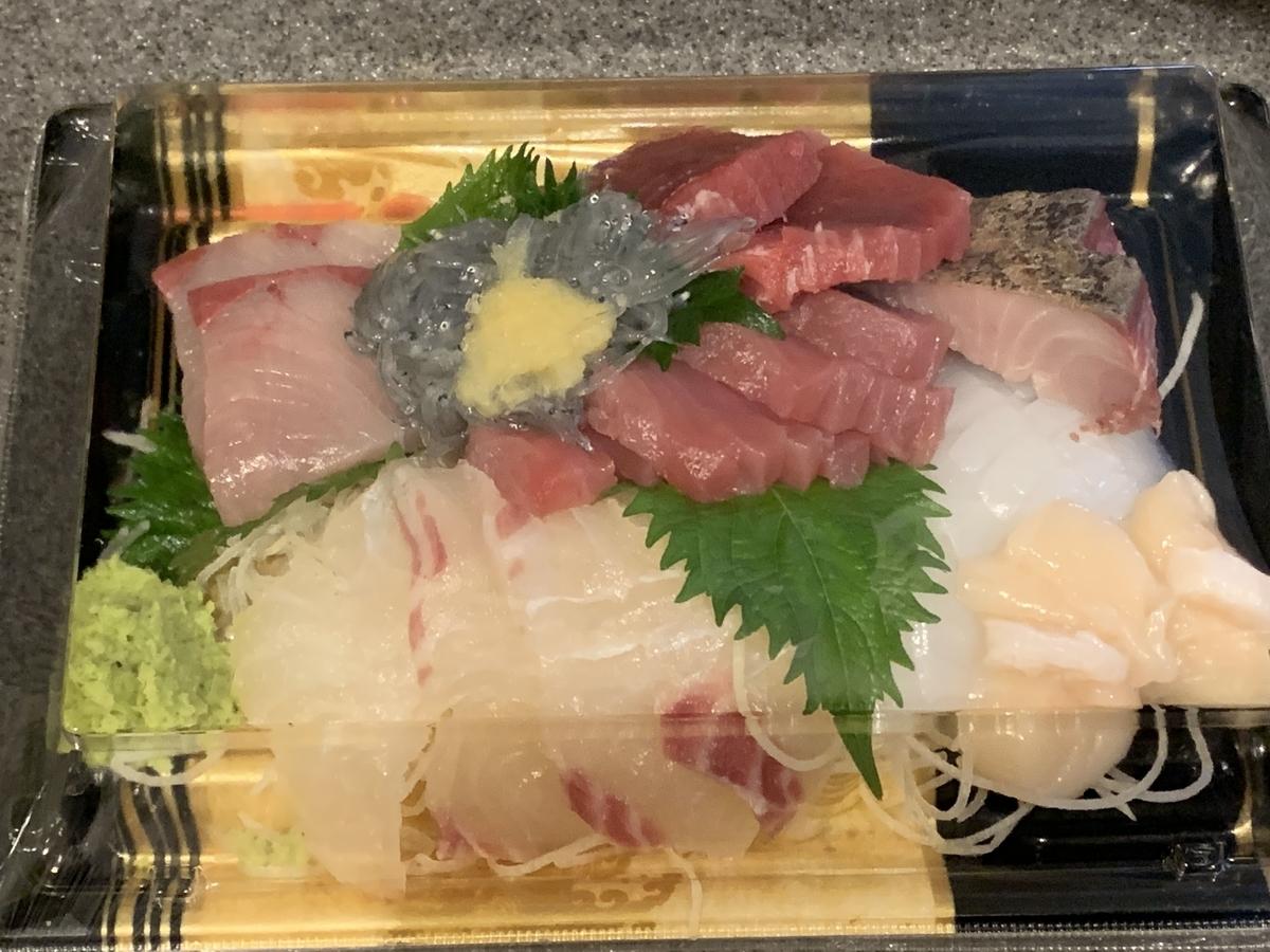【西新宿七丁目】「タカマル鮮魚店 4号店」でテイクアウトした、「刺身盛り合わせ」