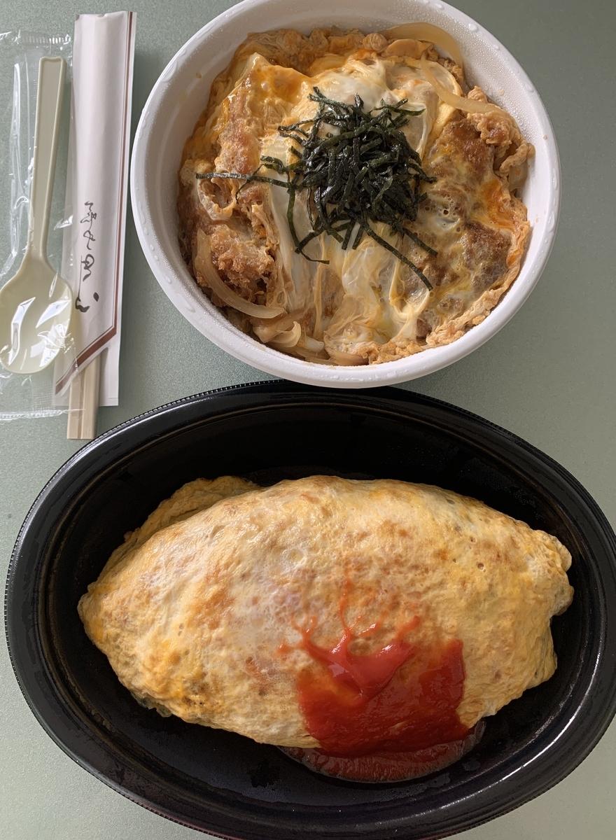 西新宿六丁目の町中華「登喜和」のテイクアウトメニュー(オムライス、カツ丼)