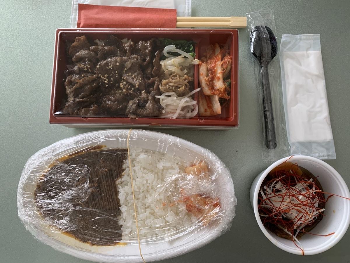 【西新宿八丁目】「黒毛和牛焼肉 白か黒」でテイクアウトした料理