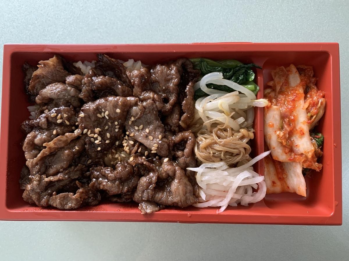 【西新宿八丁目】「黒毛和牛焼肉 白か黒」でテイクアウトした「白黒焼肉重」