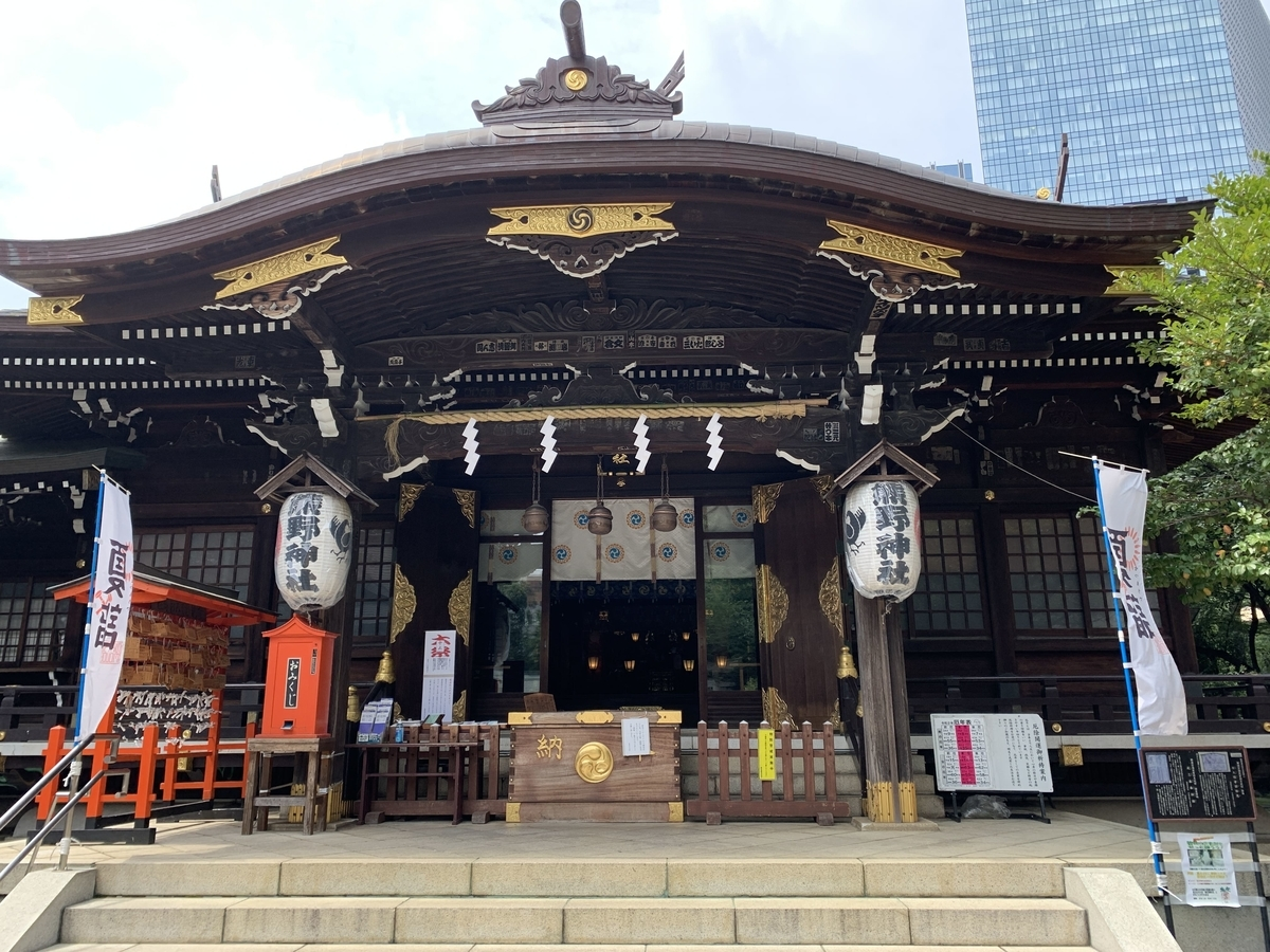 西新宿・十二社熊野神社