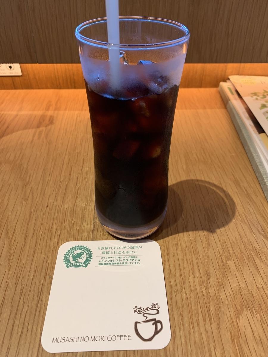 「むさしの森ダイナー新宿中央公園店」のカウンター席&アイスコーヒー