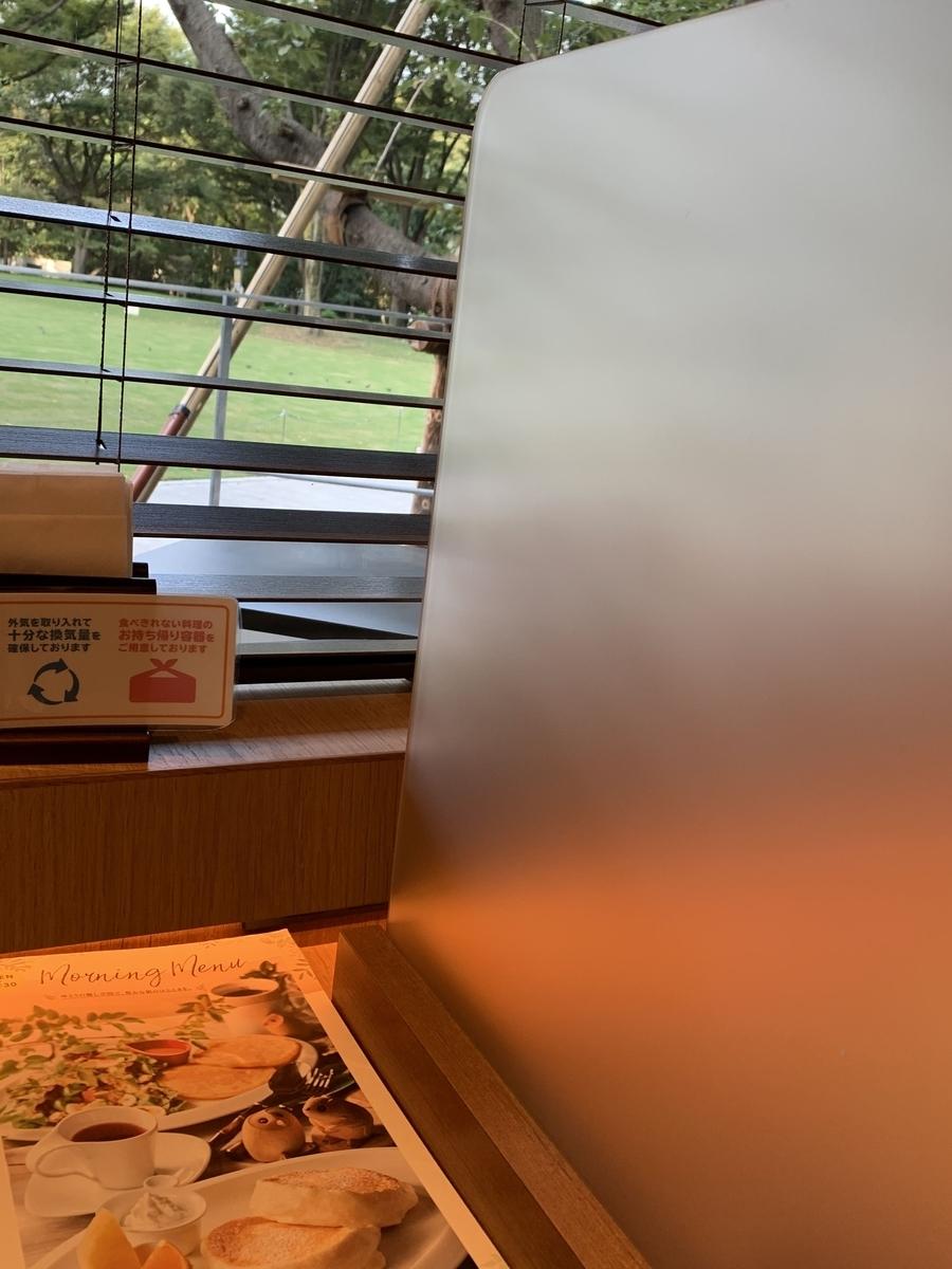 「むさしの森ダイナー新宿中央公園店」のカウンター席&パーテーション