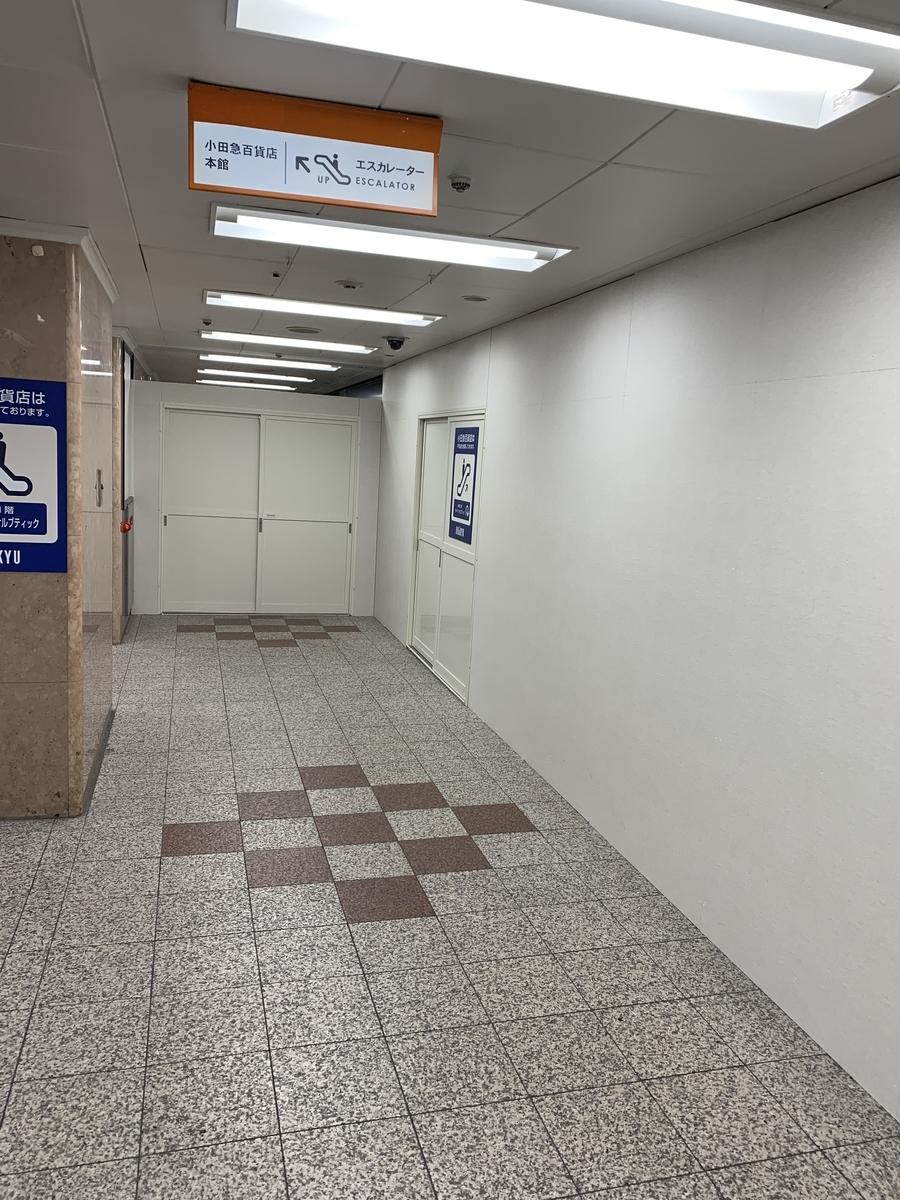 新宿メトロ食堂街ですでに閉店した店