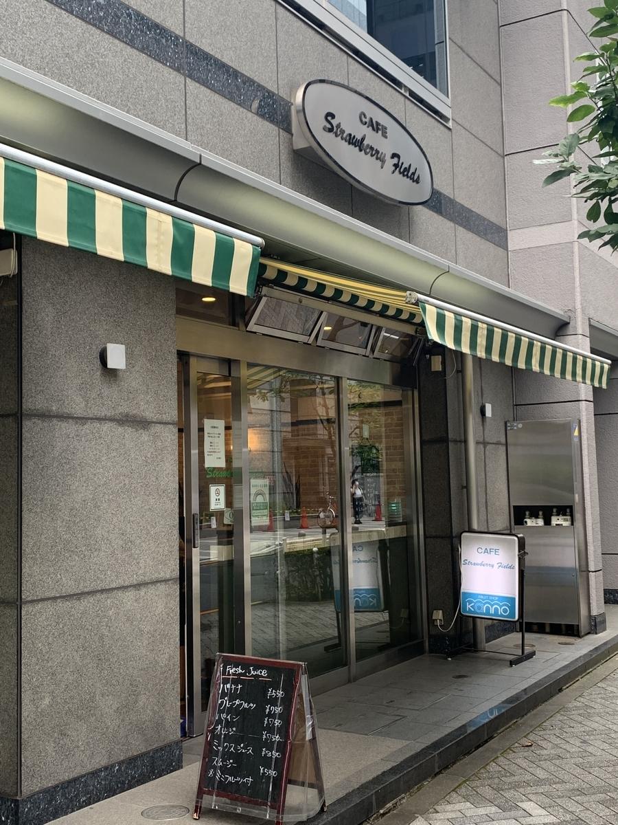 f:id:nishishinjyuku:20201213183316j:plain