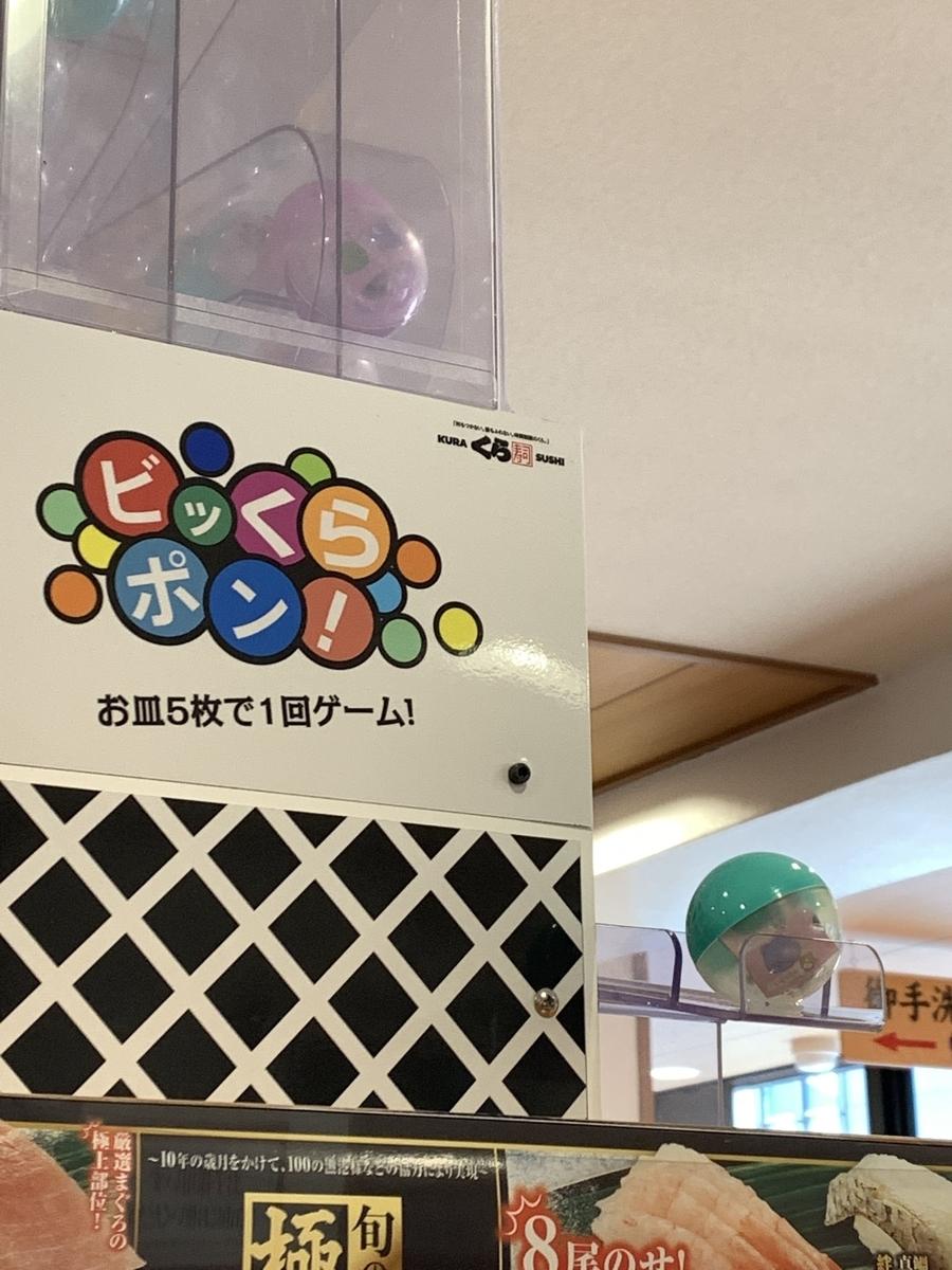 f:id:nishishinjyuku:20210306093551j:plain