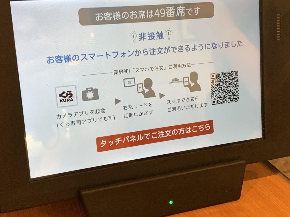 f:id:nishishinjyuku:20210306093723j:plain