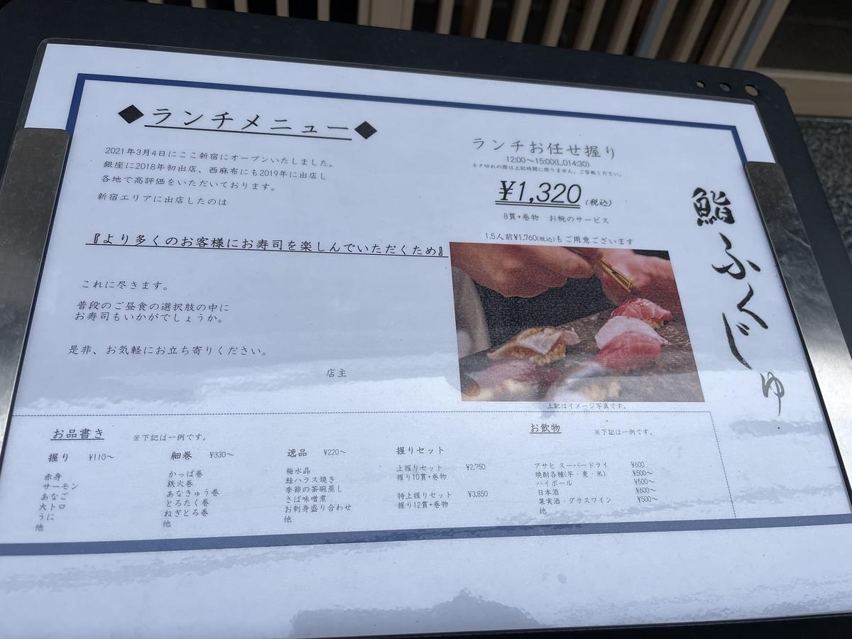 f:id:nishishinjyuku:20210505192654j:plain