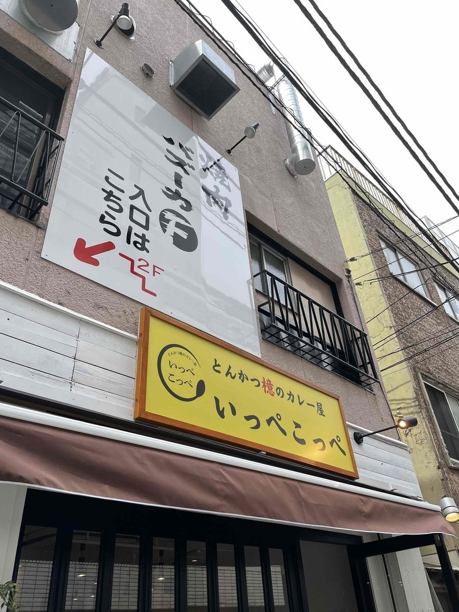 f:id:nishishinjyuku:20210606081730j:plain