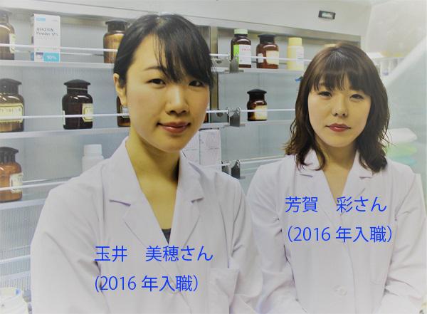 f:id:nishitokyochuogeneralhospital:20190703152912p:plain