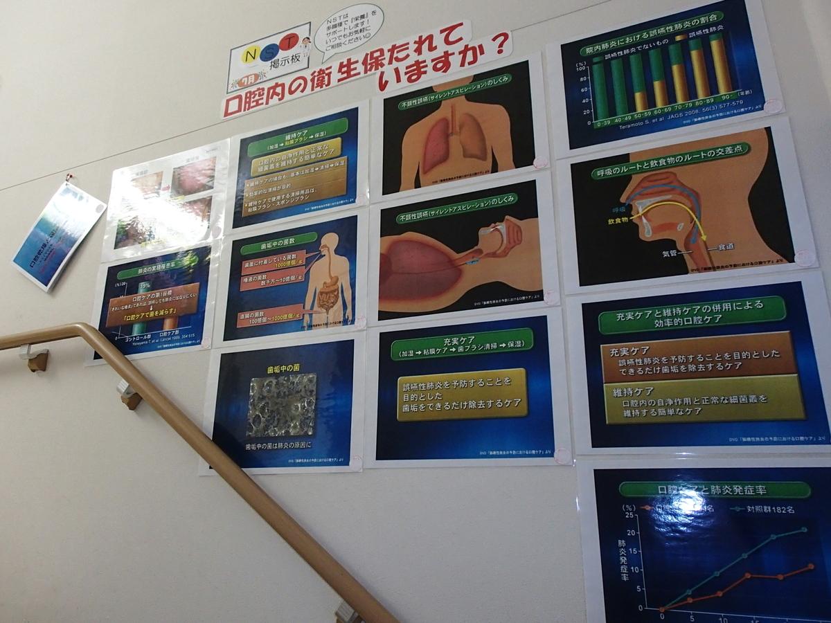 f:id:nishitokyochuogeneralhospital:20200805193228j:plain