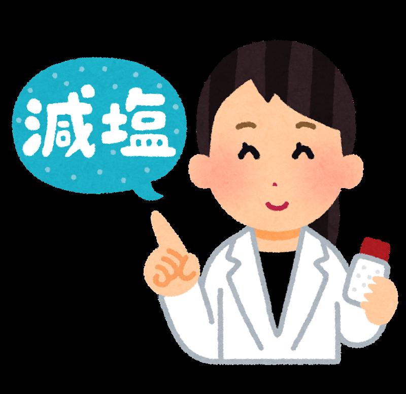 f:id:nishitokyochuogeneralhospital:20200828144106p:plain