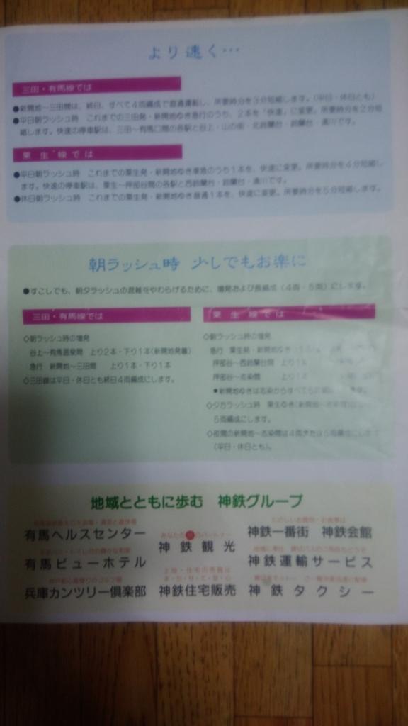 f:id:nishiuraexp:20180930211927j:plain