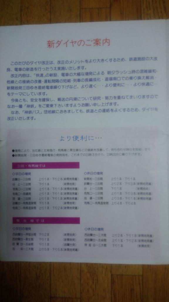 f:id:nishiuraexp:20180930212735j:plain