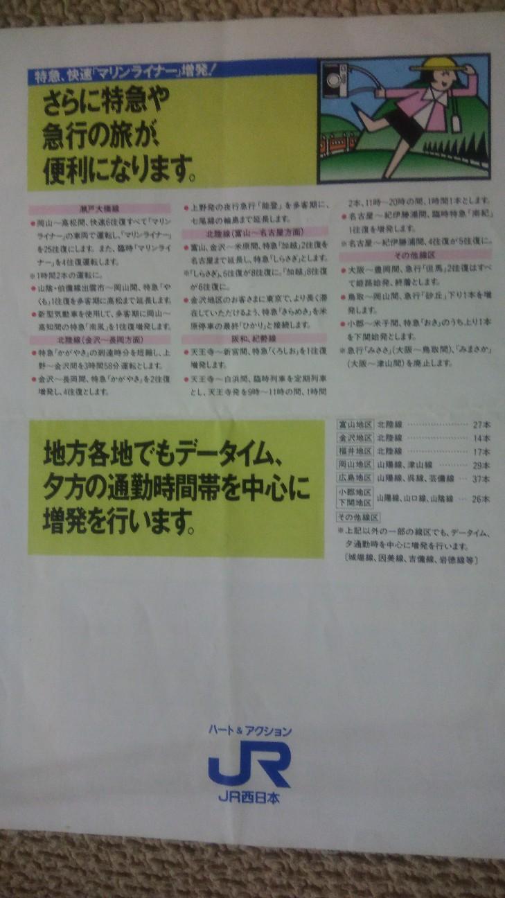 f:id:nishiuraexp:20181004225552j:image