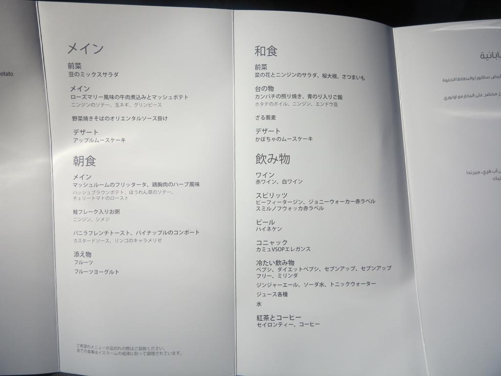 f:id:nishiuraexp:20181010152640j:plain
