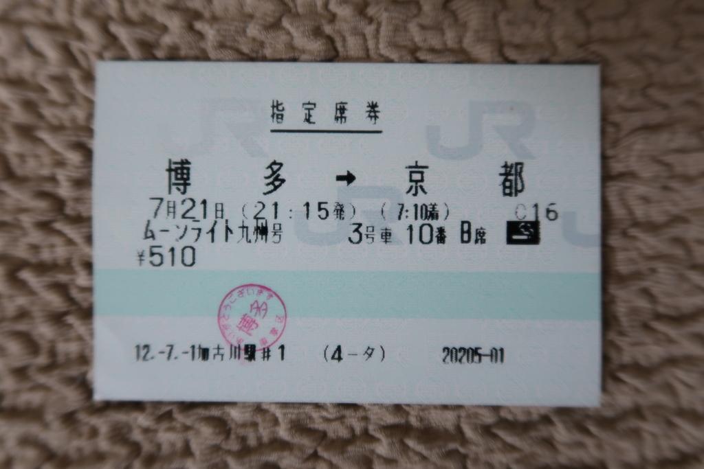 f:id:nishiuraexp:20181116211627j:plain